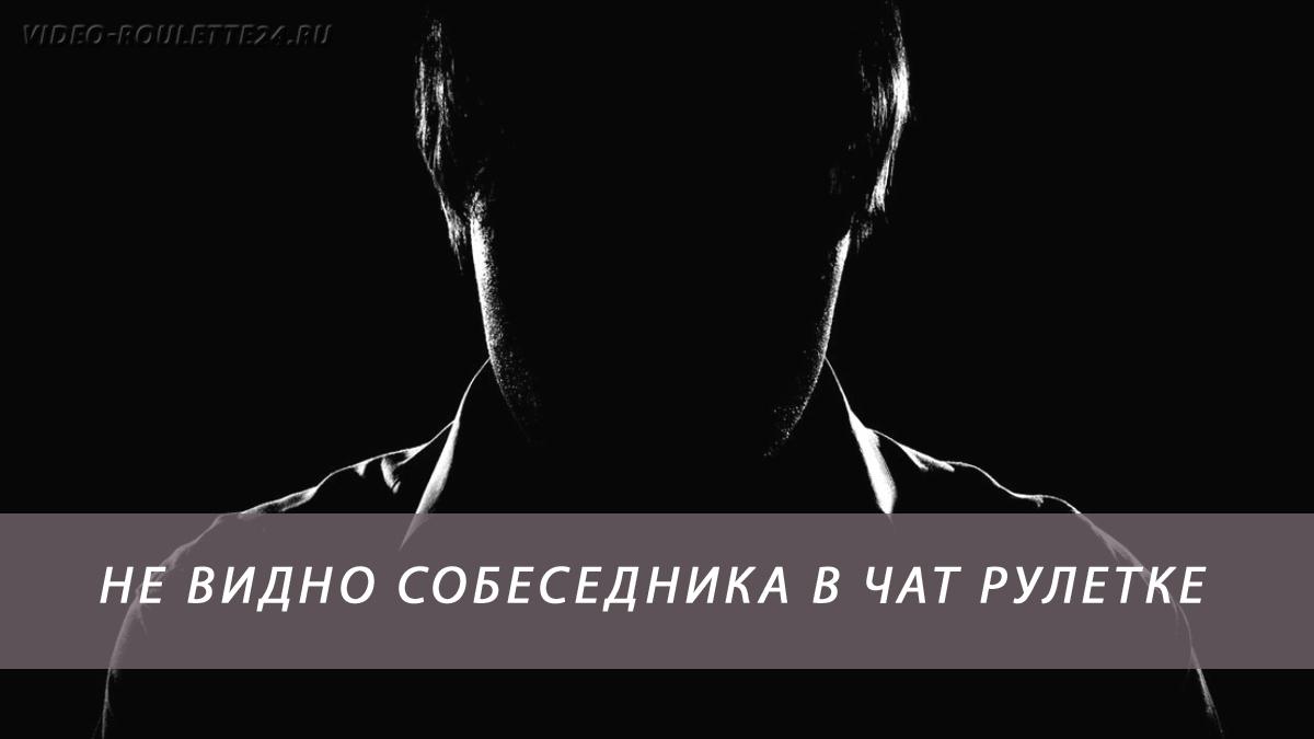 гей рулетка видеочат русский
